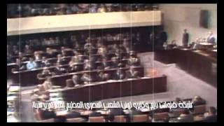 شبكة قنوات تايم و كايرو تحتفل بعيد تحرير سيناء