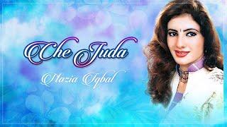 New Pashto Song - Nazia Iqbal - Che Juda - Pashto Song