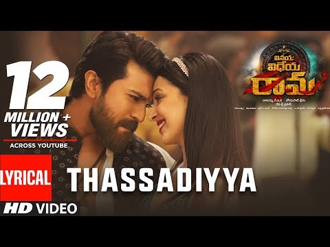 Xxx Mp4 Thassadiyya Song With Lyrics Vinaya Vidheya Rama Songs Ram Charan Kiara Advani Vivek Oberoi 3gp Sex