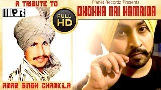 Dhokha Nai Kamaida -  Aman Sandhu | Music : Amzee Sandhu | Latest Punjabi song 2016