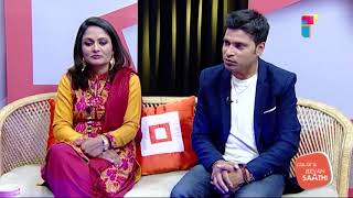 Singer Rajan Raj Siwakoti and his wife Kabita Mainali | Jeevan Saathi with Malvika Subba