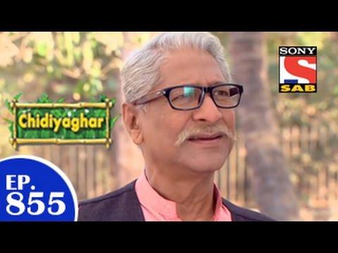 Xxx Mp4 Chidiya Ghar चिड़िया घर Episode 855 3rd March 2015 3gp Sex