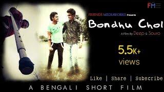 Bondhu chol | the shortfilm