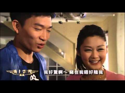 衝上雲霄II NG片 完整版 TVB
