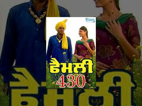 Family 430 2015 Full Punjabi Movie 175MB DVDRip