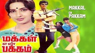 tamil full movie | Makkal En Pakkam | Sathyaraj movie