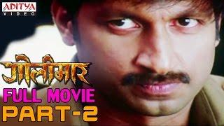 Golimaar Hindi Movie Part 2/13 - Gopichand, Priyamani