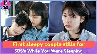First sleepy couple stills for SBS's While You Were Sleeping