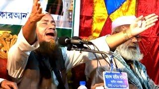 WAZ NEW চতুর্দিকে তোলপাড় যে ওয়াজে Maulana merajul haque Bangla Waz 2017