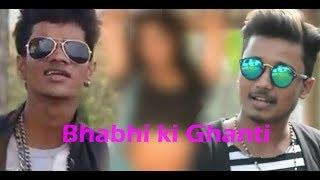 BROTHER OF OM PRAKASH MISHRA || BHABHI KI GHANTI