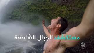 لأصبح واحدا منهم (برومو) 20 نوفمبر - 21 مكة المكرمة