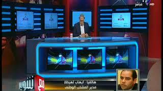 ايهاب لهيطة : كوبر لم يفكر فى الرحيل عن المنتخب..ويحلم بإسعاد المصريين بالتأهل الى كأس العالم