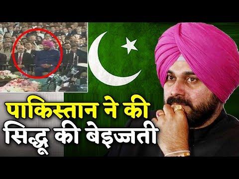 Xxx Mp4 Pakistan Navjot Singh Sidhu POK 3gp Sex