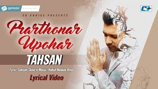 Prarthonar Upohar | Tahsan | Official Lyrical Video | Obhiman Amar | Bangla Hit Song