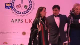 APPS UK London Gala Dinner 2016 - Reema Khan