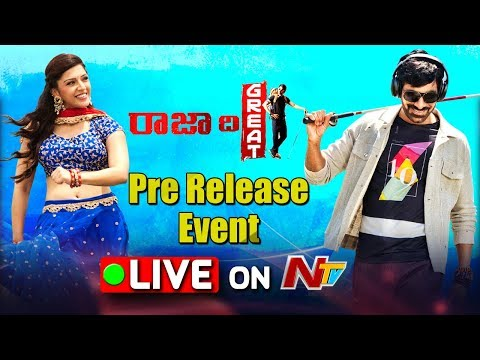Xxx Mp4 Raja The Great Pre Release Event LIVE Ravi Teja Mehreen Dil Raju RajaTheGreat 3gp Sex