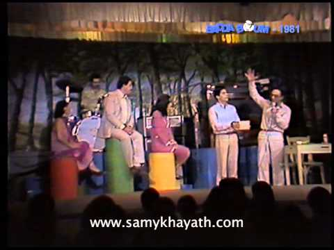 Xxx Mp4 Merci Amerka Badda Boum 1981 Samy Khayath Sami Khayat 3gp Sex