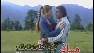 Pashto Song Seher Khan And Jahangir Khan.