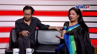 Boka Baksher Addakhana বোকা বাক্সের আড্ডাখানা - ভালোবাসায় বুক ভাসায়ে যাবো - গহীন বালুচর on NEWS24