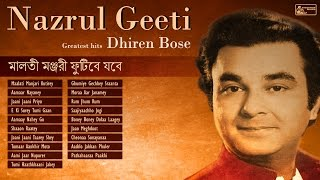 Best Nazrul Geeti Collection | Dhiren Bose |   Bengali Nazrul Songs