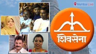 Four independent corporators lends support to Shiv Sena | Mumbai Live