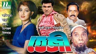 তেজী । Teji । Bangla Full Action Movie by Manna | Manna, Eka & Dipjol | HD Quality Full Movie