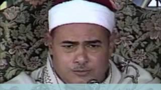 قرءان السهرة من سورتى الحجرات و ق للشيخ محمود حسين منصور