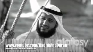 سورة ص للشيخ مشاري بن راشد العفاسي