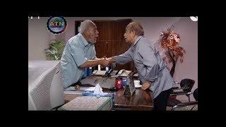Comedy Natok Mochake Dhil part 21 Salauddin lavlu ATM Shamsuzaman Dr Enamul Haque Compose Abu Sufian