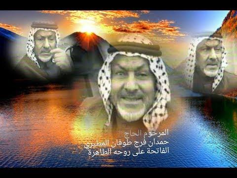 الرقية الشرعية  سورة الملك،الجن،الدخان،الرحمان،الواقعة،الحديد،الحشر    ابو محمد المطيري