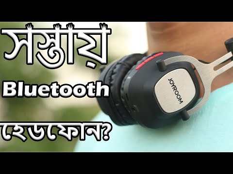 Joyroom BT-149 Bluetooth Headset Review | Cheap Budget Wireless Over-ear Headphone (Bangla)