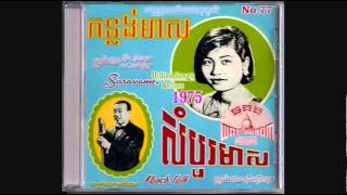 MP CD No. 77 Various Artists Vinyl Recorded Songs