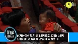 2010 모유수유아기 선발대회