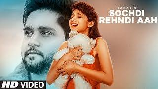 Sochdi Rehndi Aah: Sahaz (Full Song) | Atul Sharma | Gavy Khosa | Latest Punjabi Songs 2018