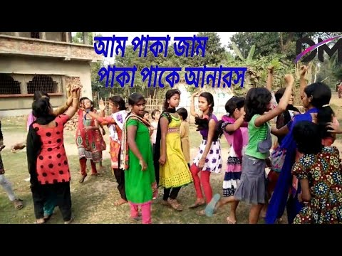 Xxx Mp4 Aam Paka Jam Paka Paka Anaros Dj Song Bengali Purulia Latest Dj Song 3gp Sex