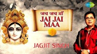 Jagjit Singh | Jai Jai Maa | Navratri Songs | Jagjit Singh Popular Bhajans | Jukebox