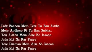 Karle Pyaar Karle   Teri Saanson Mein Full Song With Lyrics By Nizarmangalore   YouTubevia torchbrow