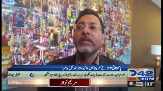 Pakistani trader built a five-star hotel in Karbala