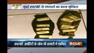 Mumbai: Intelligence Unit Seized Huge Amount Of Gold From Chhatrapati Shivaji Airport