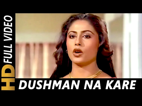 Dushman Na Kare Dost Ne Wo Kaam Amit Kumar Lata Mangeshkar Aakhir Kyon 1985 Songs Smita Patil