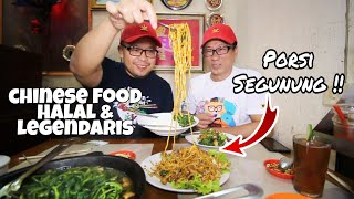 DUH KAGET SAAT MELIHAT PORSI MAKANANNYA !! CHINESE FOOD HALAL TERKENAL DARI TH 70AN - RESTO MANDALA