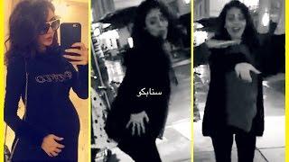 """شاهد رقص مريم حسين بفستان الحمل على اغنية """" ماجارينا """" المشهورة"""