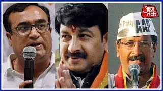 MCD Poll Results: Here's Why Delhi MCD Elections Are So Important
