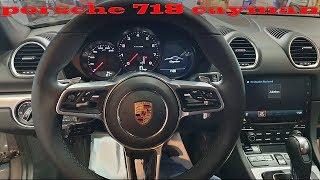 شاهد سيارة لاعبى الكره المشاهير بورش كايمن 718 Porsche Cayman 718 Quick Review