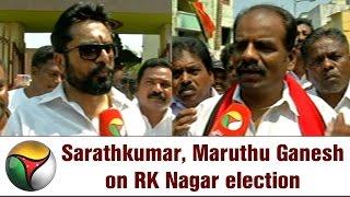 Sarathkumar & DMK Maruthu Ganesh Press Meet at RK Nagar Election By-Polls