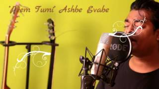 Prem Tumi (প্রেম তুমি) Cover by Dashing