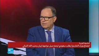 الدول المقاطعة لقطر هي التي دعت لاجتماع الجامعة العربية.. لماذا؟