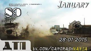 Подборка Аварий и ДТП от 28.01.2015 Январь 2015 (#89) / Car crash compilation January 2015