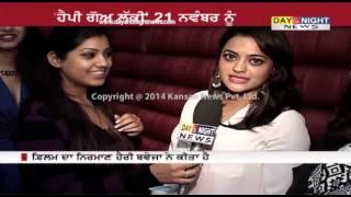 Happy Go Lucky Punjabi movie release on 21 November