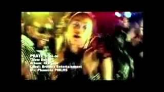 Praye   New dance official video